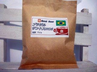 ブラジルサントスNO2 S17/18 500g