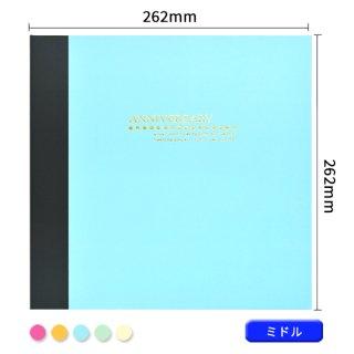 Palette(パレット) ミドルサイズ 全6色