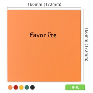 Favorite(フェイバリット) 手札サイズ 全5色