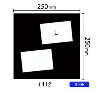 ミドルサイズ中枠 L×2(角/横斜め右上)1412