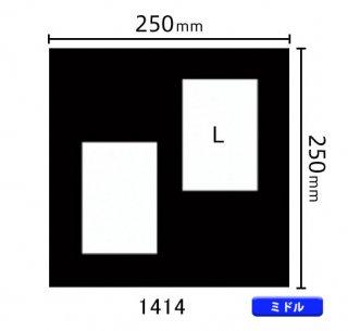ミドルサイズ中枠 L×2(角/右上斜め)1414<img class='new_mark_img2' src='https://img.shop-pro.jp/img/new/icons29.gif' style='border:none;display:inline;margin:0px;padding:0px;width:auto;' />