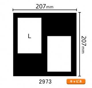 キャビネサイズ中枠 L×2(角/左上斜め)2973<img class='new_mark_img2' src='https://img.shop-pro.jp/img/new/icons29.gif' style='border:none;display:inline;margin:0px;padding:0px;width:auto;' />