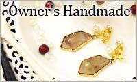 Owner's Handmade / 手作り雑貨
