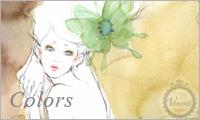 Colors / 色彩シリーズ