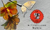 MaAya /アクセサリーデザイナー