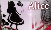 Alice / アリス風雑貨・アクセサリーArt