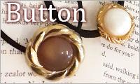 Button / レトロボタンアクセサリーArt