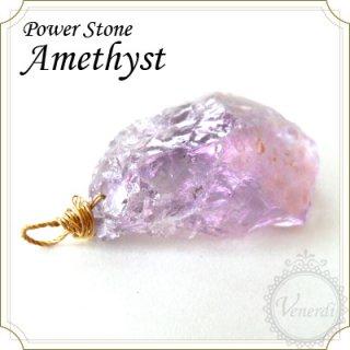 アメジスト天然石ペンダントトップ(紫水晶)