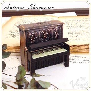 アンティークシャープナー typeアップライトピアノ