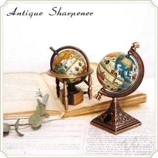 アンティークシャープナー type地球儀
