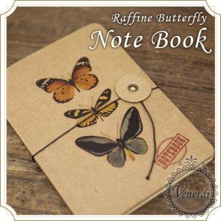 ラフィネ ノートブック Butterfly