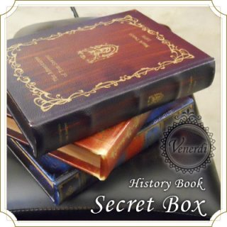 ブック型BOX 収納シークレットボックス S