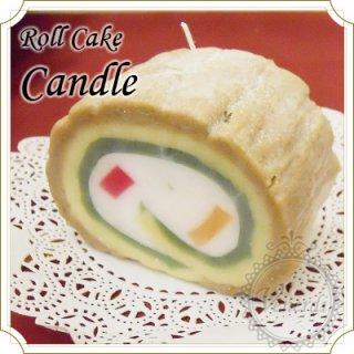 ロールケーキキャンドル