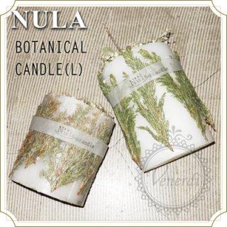 ボタニカルキャンドル(L) NulaCandle