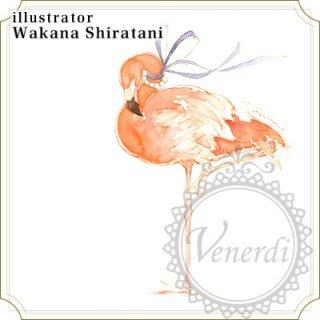 """アートポストカード""""Bird""""フラミンゴ"""