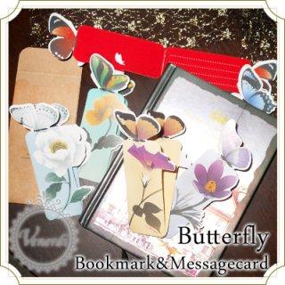 蝶ブックマーク メッセージカード -color-