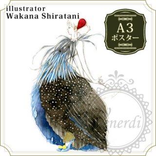 """A3アートポスター""""Bird""""ホロホロ"""