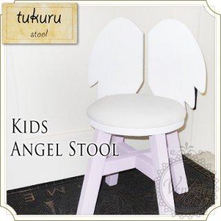 【予約販売中】天使の羽根スツール キッズ ピンク