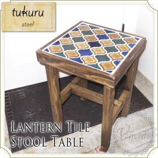 サイドテーブルにもなるタイル張りスツール北欧ランタン ダーク