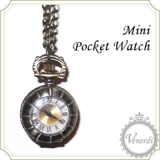懐中時計 ガラス蓋ネックレス時計 Sサイズ