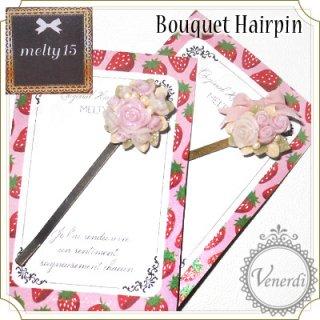 ブーケヘアピン L ピンク 花束