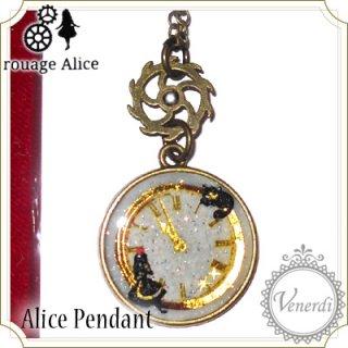 アリスとチェシャ猫のネックレス