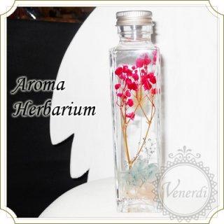 アロマハーバリウム ピンク