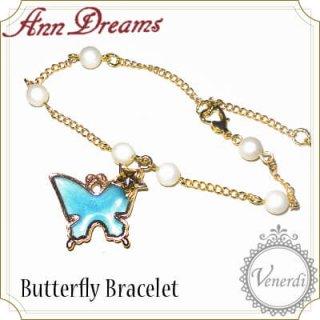 煌めく星模様の蝶ブレスレット 蓄光