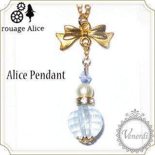 小瓶のネックレス アリス