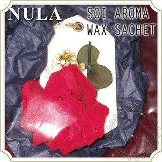 【SALE】ソイアロマワックスサシェ 薔薇