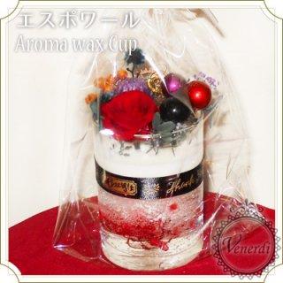アロマワックスカップ ハロウィン 薔薇