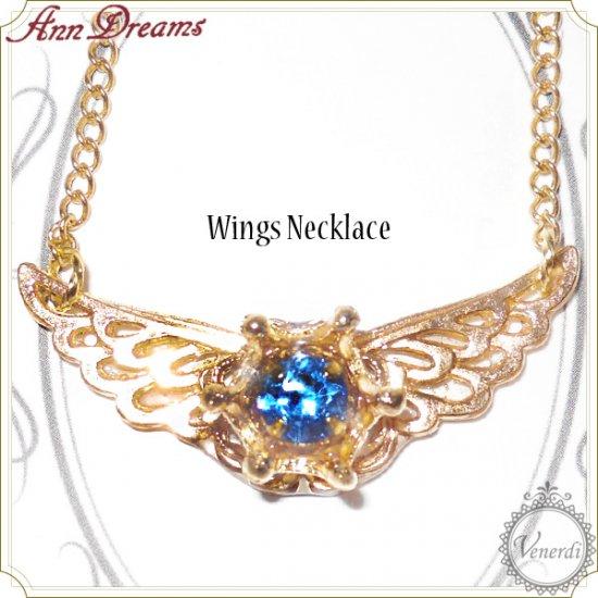 Crown Wingsネックレス