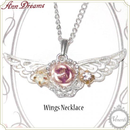 Rose Wingsネックレス