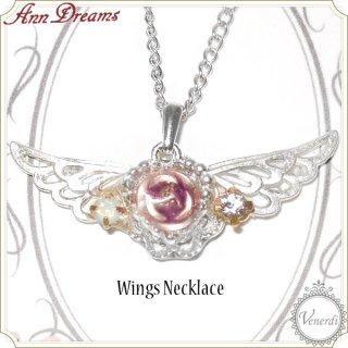 Rose Wingsネックレス ベージュ