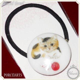 ポーセラーツ 猫ヘアゴム