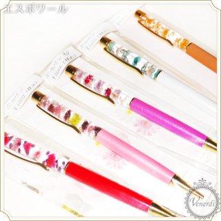 ハーバリウムペン �(替え芯つき)