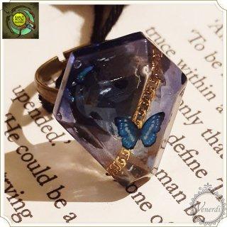 ガラスの棺の指輪(青い蝶)