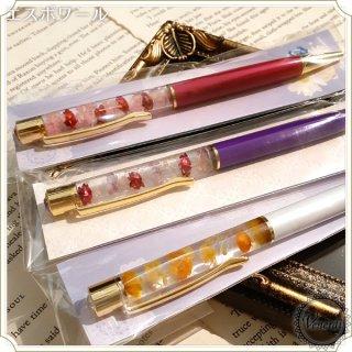 ハーバリウムペン ジェル キラキラ (替え芯つき)