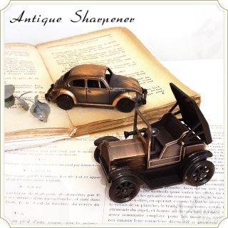 アンティークシャープナー type車