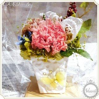 フラワーアレンジメント 蝶のお花畑