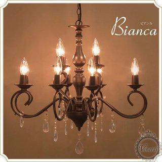 【web限定】ノックダウン シャンデリア12灯 Bianca(LED対応)