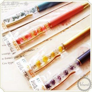 ハーバリウムペン ジェル 夏 (替え芯つき)