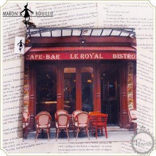 パリ・レトロポーチ カフェ(レッド)