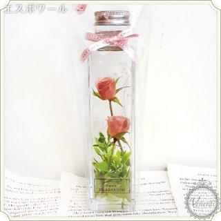 スタンドプレゼント!ハーバリウム ピンクのバラ
