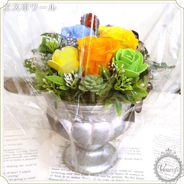フラワーアレンジ 足付花器