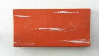 WP858 和皿/四角(白×赤)