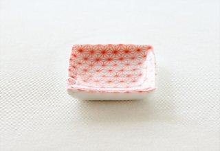 WP153 豆皿/四角(白×赤)・麻の葉