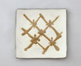 WP925 和皿/四角(グレー×茶)・丹波焼