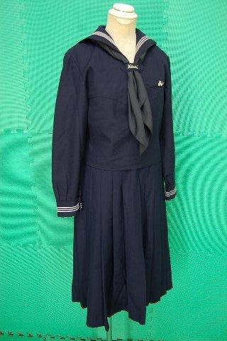 制服図鑑(買取実績) 佼成学園女子 冬服