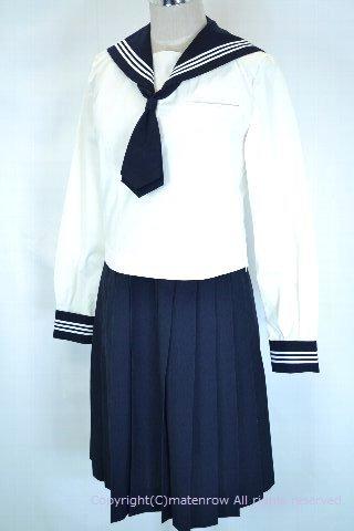 制服図鑑(買取実績) 和洋国府台女子高等学校 中間服